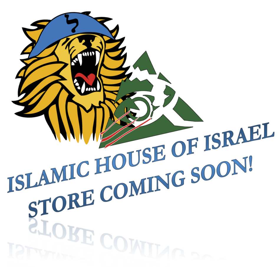 IHOI STORE COMING SOON