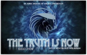 The Truth Is NOW_3