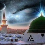 madina-shareef-free-hd
